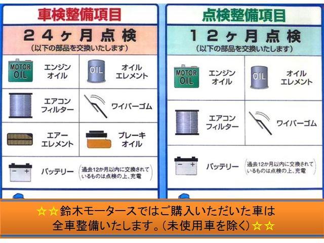 RZ 本革 シートヒーター JBL12スピーカー ターボ(40枚目)