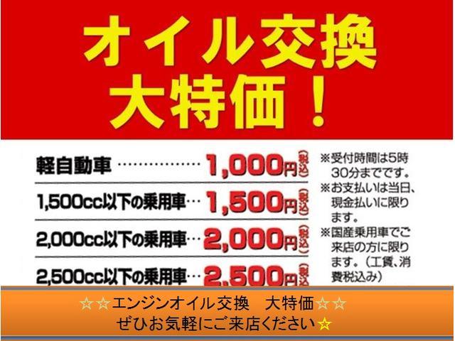 RZ 本革 シートヒーター JBL12スピーカー ターボ(42枚目)