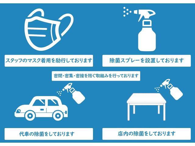 カスタムG-T 禁煙車 9インチナビ バックカメラ スマートアシストIII 両側電動スライドドア ターボ シートヒーター ETC ドライブレコーダー シートバックテーブル コーナーセンサー スマートキー(4枚目)