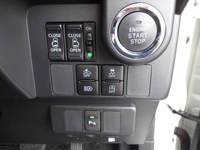 カスタムG-T 禁煙車 9インチナビ バックカメラ スマートアシストIII 両側電動スライドドア ターボ シートヒーター ETC ドライブレコーダー シートバックテーブル コーナーセンサー スマートキー(13枚目)