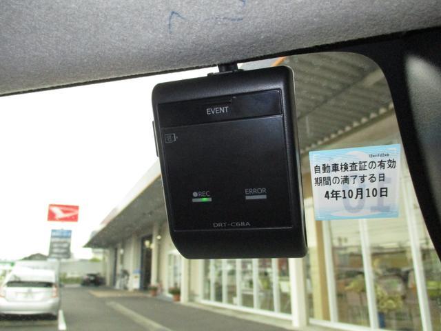 カスタムG-T 禁煙車 9インチナビ バックカメラ スマートアシストIII 両側電動スライドドア ターボ シートヒーター ETC ドライブレコーダー シートバックテーブル コーナーセンサー スマートキー(16枚目)