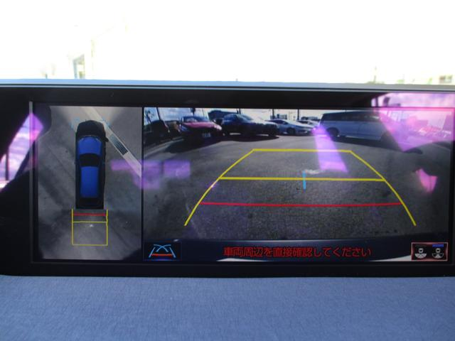 UX250h バージョンC 禁煙車 パノラミックビュー BSM PKSB 前席パワーシート LEDヘッドライト シート・ステアリングヒーター フロアマット リモートスタートベーシック(12枚目)