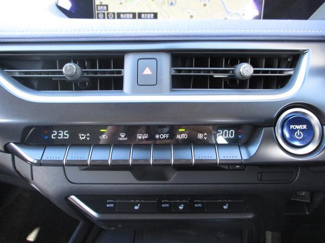 UX250h バージョンC 禁煙車 パノラミックビュー BSM PKSB 前席パワーシート LEDヘッドライト シート・ステアリングヒーター フロアマット リモートスタートベーシック(13枚目)