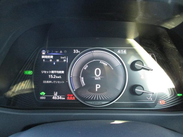 UX250h バージョンC 禁煙車 パノラミックビュー BSM PKSB 前席パワーシート LEDヘッドライト シート・ステアリングヒーター フロアマット リモートスタートベーシック(24枚目)