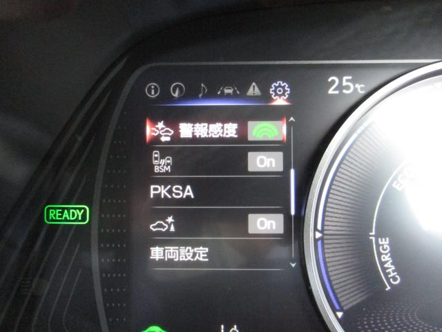 UX250h バージョンC 禁煙車 パノラミックビュー BSM PKSB 前席パワーシート LEDヘッドライト シート・ステアリングヒーター フロアマット リモートスタートベーシック(25枚目)