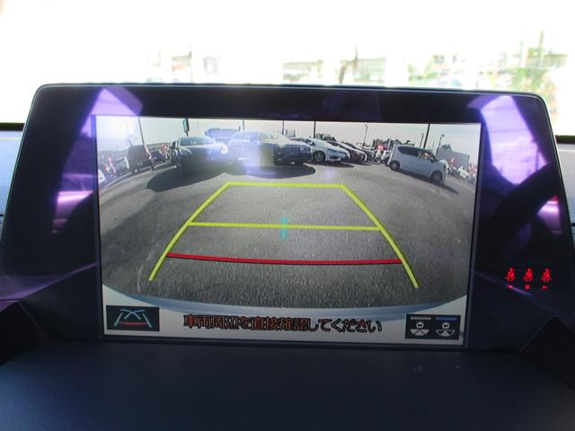 S Cパッケージ 禁煙車 ナビ バックカメラ ETC シートヒーター BSM HUD インテリジェントクリアランスソナー スイングレジスター 全ドアスマートエントリー(12枚目)