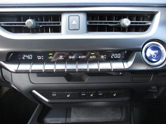 UX250h バージョンC 禁煙車 18インチアルミホイール ルーフレール ドライブレコーダーフロアマットタイプA サイドバイザー LEDヘッドライト 前席パワーシート  Ltexシート シートヒーター(13枚目)
