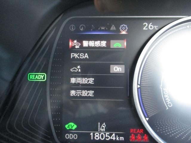 UX250h バージョンC 禁煙車 18インチアルミホイール ルーフレール ドライブレコーダーフロアマットタイプA サイドバイザー LEDヘッドライト 前席パワーシート  Ltexシート シートヒーター(16枚目)