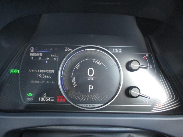 UX250h バージョンC 禁煙車 18インチアルミホイール ルーフレール ドライブレコーダーフロアマットタイプA サイドバイザー LEDヘッドライト 前席パワーシート  Ltexシート シートヒーター(24枚目)