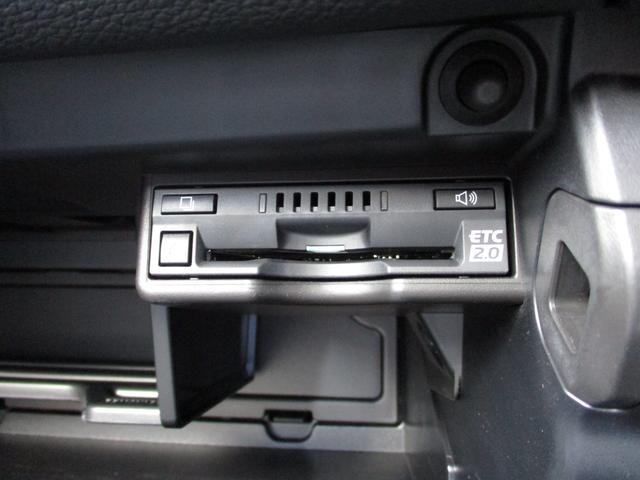 UX250h バージョンC 禁煙車 18インチアルミホイール ルーフレール ドライブレコーダーフロアマットタイプA サイドバイザー LEDヘッドライト 前席パワーシート  Ltexシート シートヒーター(25枚目)