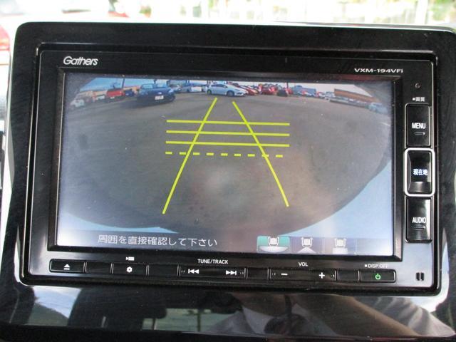 G・Lターボホンダセンシング ワンオーナー 禁煙車 ナビ 両側電動スライド バックカメラ ETC ホンダセンシング フルセグTV ハーフレザーシート フロアマット(12枚目)
