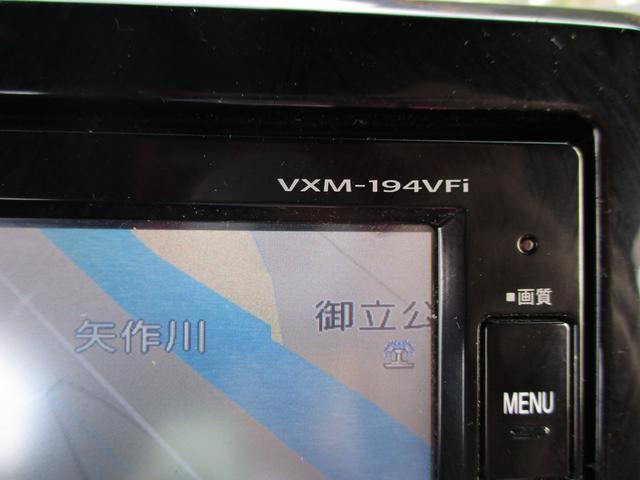 G・Lターボホンダセンシング ワンオーナー 禁煙車 ナビ 両側電動スライド バックカメラ ETC ホンダセンシング フルセグTV ハーフレザーシート フロアマット(26枚目)