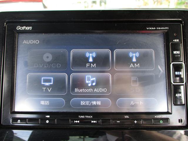 G・Lターボホンダセンシング ワンオーナー 禁煙車 ナビ 両側電動スライド バックカメラ ETC ホンダセンシング フルセグTV ハーフレザーシート フロアマット(27枚目)