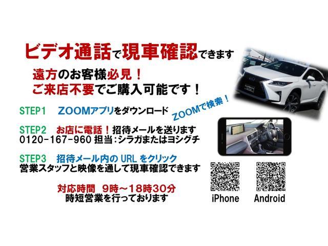 ハイブリッドMV 禁煙車 両側パワースライドドア 全方位カメラ デュアルセンサーブレーキサポート(6枚目)
