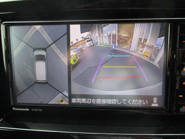 ハイブリッドMV 禁煙車 両側パワースライドドア 全方位カメラ デュアルセンサーブレーキサポート(14枚目)