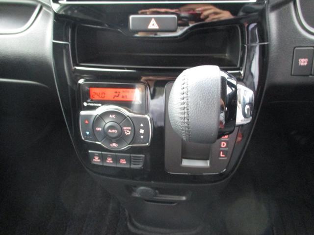 ハイブリッドMV 禁煙車 両側パワースライドドア 全方位カメラ デュアルセンサーブレーキサポート(18枚目)