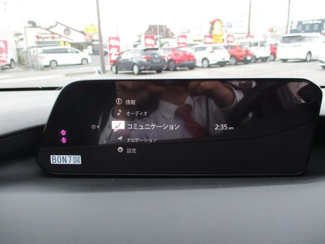 X Lパッケージ 禁煙車 360度カメラ BSM(16枚目)