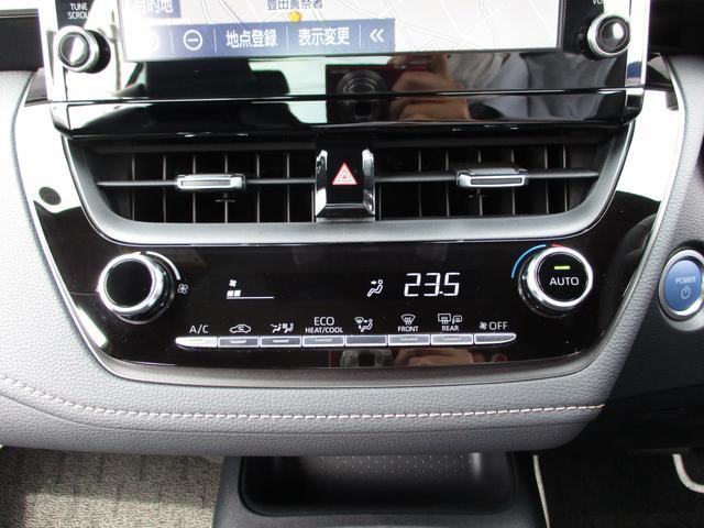 ハイブリッド ダブルバイビー 禁煙車 TRDフルエアロ Tコネクト9インチナビ バックカメラ BSM RCTA ヘッドアップディスプレイ LEDヘッドライト ハーフレザーシート ETC レーダークルコン(12枚目)