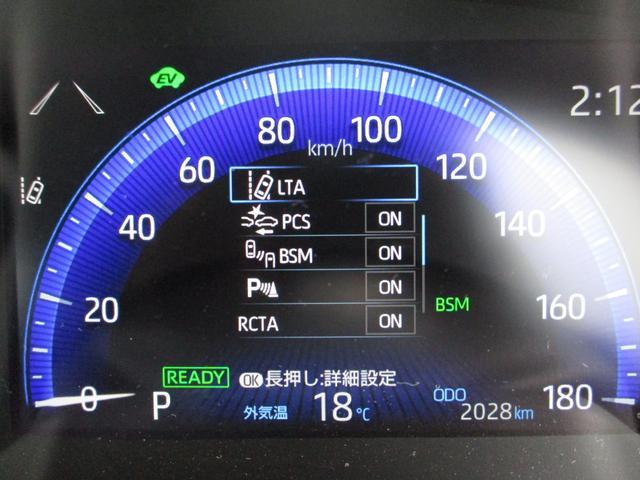 ハイブリッド ダブルバイビー 禁煙車 TRDフルエアロ Tコネクト9インチナビ バックカメラ BSM RCTA ヘッドアップディスプレイ LEDヘッドライト ハーフレザーシート ETC レーダークルコン(17枚目)