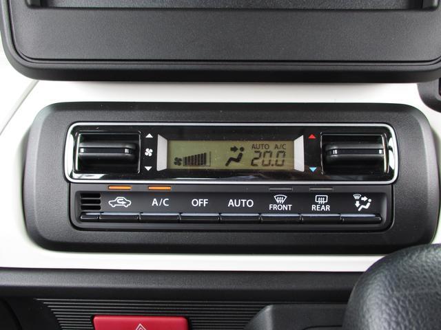 ハイブリッドG 禁煙車 デュアルセンサーブレーキ 後期 スマートキー 両側スライドドア リヤパーキングセンサー スマートキー オートエアコン フロアマット(12枚目)
