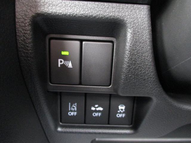 ハイブリッドG 禁煙車 デュアルセンサーブレーキ 後期 スマートキー 両側スライドドア リヤパーキングセンサー スマートキー オートエアコン フロアマット(13枚目)