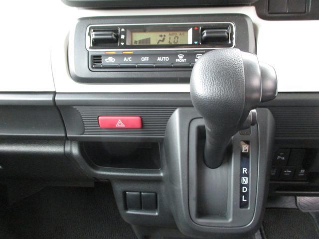 ハイブリッドG 禁煙車 デュアルセンサーブレーキ 後期 スマートキー 両側スライドドア リヤパーキングセンサー スマートキー オートエアコン フロアマット(10枚目)