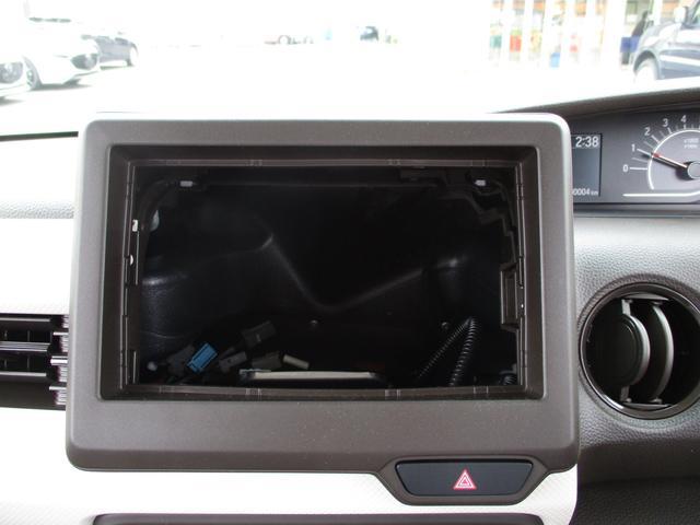 L 届出済未使用車 ホンダセンシング パワースライドドア スマートキー LEDヘッドライト バックカメラ シートヒーター リアシートスライド ステアリングスイッチ(10枚目)