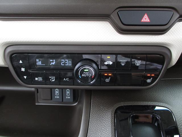 L 届出済未使用車 ホンダセンシング パワースライドドア スマートキー LEDヘッドライト バックカメラ シートヒーター リアシートスライド ステアリングスイッチ(11枚目)
