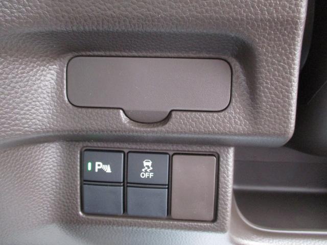 L 届出済未使用車 ホンダセンシング パワースライドドア スマートキー LEDヘッドライト バックカメラ シートヒーター リアシートスライド ステアリングスイッチ(14枚目)