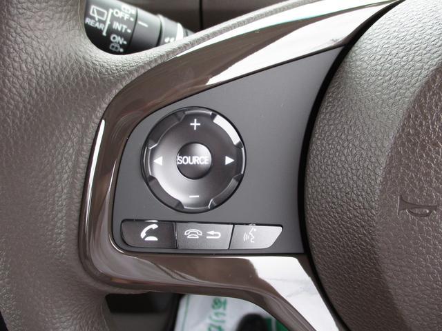 L 届出済未使用車 ホンダセンシング パワースライドドア スマートキー LEDヘッドライト バックカメラ シートヒーター リアシートスライド ステアリングスイッチ(15枚目)