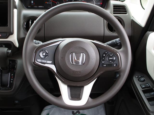 L 届出済未使用車 ホンダセンシング パワースライドドア スマートキー LEDヘッドライト バックカメラ シートヒーター リアシートスライド ステアリングスイッチ(21枚目)