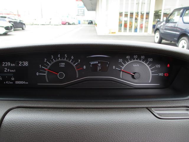L 届出済未使用車 ホンダセンシング パワースライドドア スマートキー LEDヘッドライト バックカメラ シートヒーター リアシートスライド ステアリングスイッチ(22枚目)