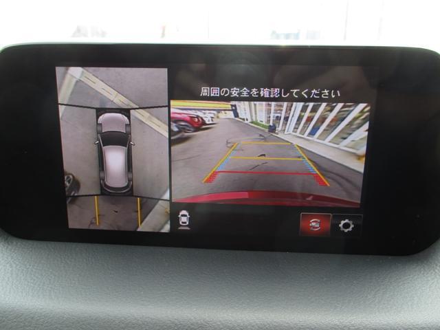 XD エクスクルーシブモード 禁煙車 ワンオーナー 360度カメラ BOSEサウンド TV 本革エアシート パワーバックドア レーダークルコン リヤシートヒーター クリアランスソナー(10枚目)