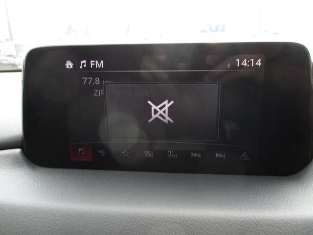 XD エクスクルーシブモード 禁煙車 ワンオーナー 360度カメラ BOSEサウンド TV 本革エアシート パワーバックドア レーダークルコン リヤシートヒーター クリアランスソナー(22枚目)