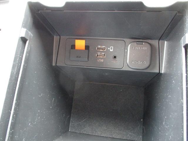 XD エクスクルーシブモード 禁煙車 ワンオーナー 360度カメラ BOSEサウンド TV 本革エアシート パワーバックドア レーダークルコン リヤシートヒーター クリアランスソナー(23枚目)