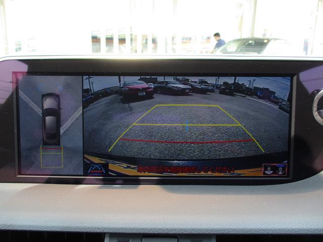 ES300h Fスポーツ 禁煙車 ワンオーナー パノラミックビュー パワートランク デジタルインナーミラー 赤革エアシート クリアランスソナー ナビ ETC ドライブレコーダー(10枚目)