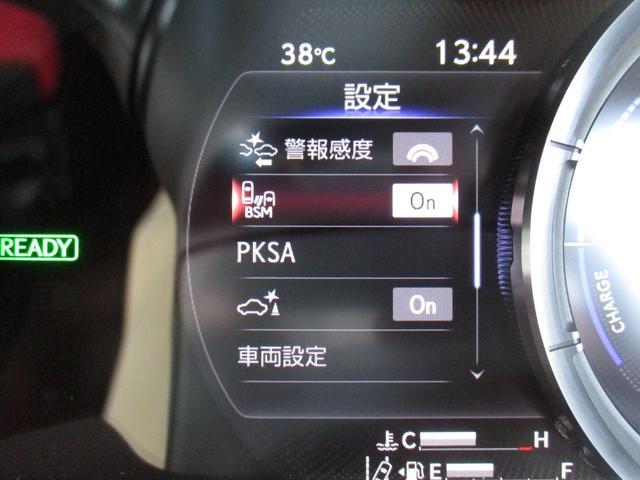 ES300h Fスポーツ 禁煙車 ワンオーナー パノラミックビュー パワートランク デジタルインナーミラー 赤革エアシート クリアランスソナー ナビ ETC ドライブレコーダー(21枚目)