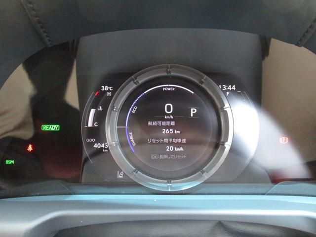 ES300h Fスポーツ 禁煙車 ワンオーナー パノラミックビュー パワートランク デジタルインナーミラー 赤革エアシート クリアランスソナー ナビ ETC ドライブレコーダー(22枚目)