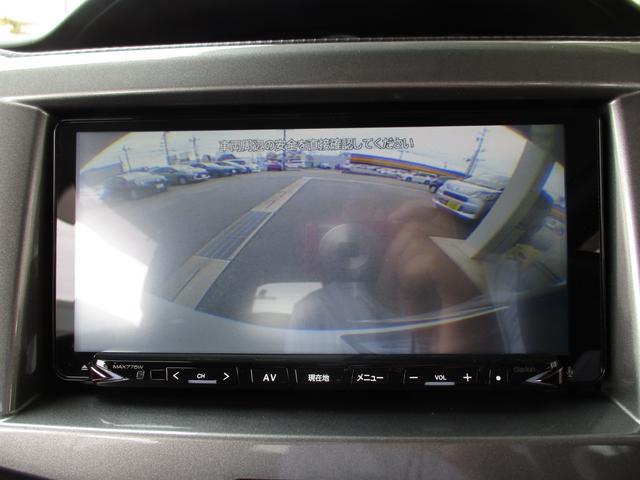 ハイブリッドMZ 禁煙車 ワンオーナー デュアルカメラブレーキ ナビ バックカメラ 両側電動スライドドアスマートキー HIDヘッドライト Bluetoothオーディオ ETC クルーズコントロール シートヒーター(11枚目)