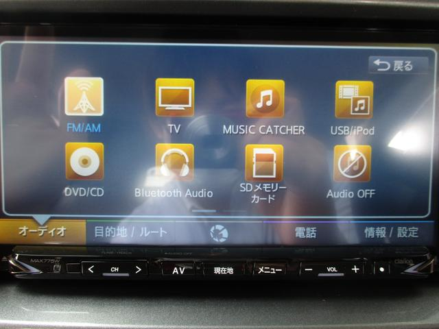 ハイブリッドMZ 禁煙車 ワンオーナー デュアルカメラブレーキ ナビ バックカメラ 両側電動スライドドアスマートキー HIDヘッドライト Bluetoothオーディオ ETC クルーズコントロール シートヒーター(12枚目)