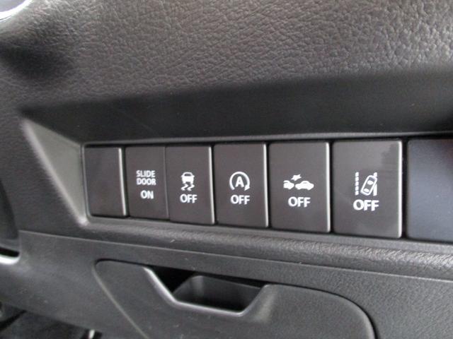 ハイブリッドMZ 禁煙車 ワンオーナー デュアルカメラブレーキ ナビ バックカメラ 両側電動スライドドアスマートキー HIDヘッドライト Bluetoothオーディオ ETC クルーズコントロール シートヒーター(13枚目)