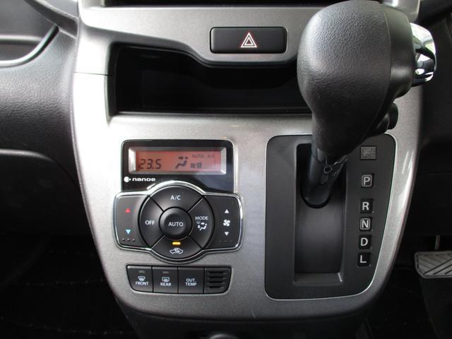 ハイブリッドMZ 禁煙車 ワンオーナー デュアルカメラブレーキ ナビ バックカメラ 両側電動スライドドアスマートキー HIDヘッドライト Bluetoothオーディオ ETC クルーズコントロール シートヒーター(16枚目)