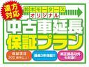 RZ 本革 シートヒーター JBL12スピーカー ターボ(7枚目)