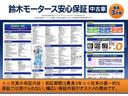 RZ 本革 シートヒーター JBL12スピーカー ターボ(44枚目)