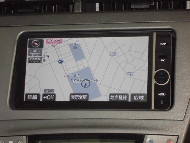 S HDDナビ ETC バックモニター HID スマートキー(5枚目)