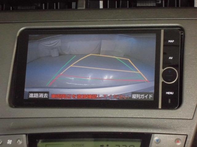 S HDDナビ ETC バックモニター HID スマートキー(6枚目)