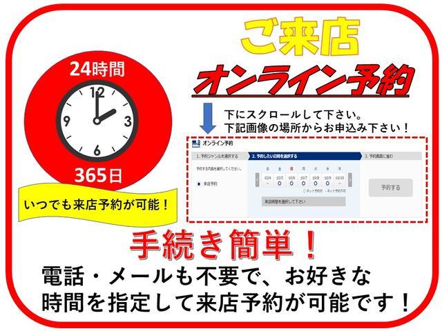 25S Lパッケージ メモリーナビ バックカメラ ETC(2枚目)