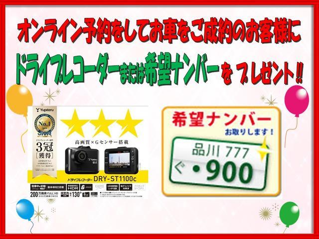 X SDナビ フルセグ ETC バックカメラ スマートキー(3枚目)
