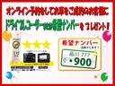 F アラモード SDナビ ワンセグ バックカメラ 電動スライドドア スマートキー(3枚目)