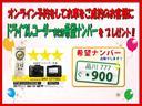 G・Lターボホンダセンシング(3枚目)